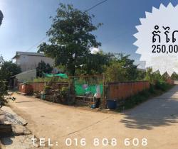 ដីលក់ land for sale 出售土地